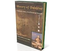 9981 History of Palestine